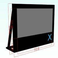 X-screen (opblaasbaar projectscherm) 6,10×3,43m huren